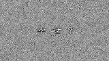 黑白ACT(モノクロアクト)-doriko-串-音乐