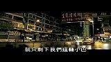 明星八卦-20140211-陈果《红VAN》恶搞任达华 JM又南赴柏林争奖