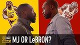 北美当下最火体育喜剧片:詹姆斯与乔丹 谁是历史最佳?