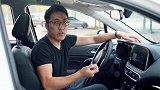 智慧SUV全面升级,传祺GS4体验