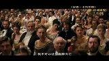 安娜·卡列尼娜(中文版预告片)