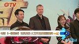 电影《一路惊奇》在京启动大卫艾伯纳惊喜助阵