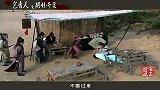 包青天之开封奇案(金玉盟片花)