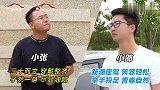 新宝骏RC-5:拒绝叔味做个精致boy