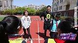 小学生问刘翔要微信号,鲁豫劝小朋友少看,小学生一句话爆笑众人