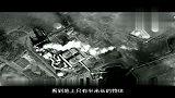 马航失联-20140420-纪录片:马航MH370缺失的环节