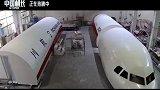 中国机长-预告片合集