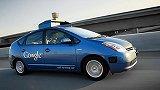 智能汽车技术路线图将于本月面世