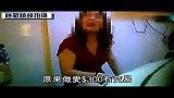 明星八卦-0709-暗访红灯区足浴馆按摩店服务玄机