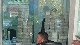 拉萨一男子到银行存钱,看到业务办理窗口一人后,路人彻底呆了