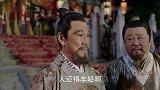 皇太孙带若微见家长,朱棣问起若微来头,太子却一问三不知