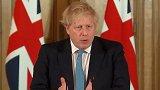 英国首相约翰逊:相信我们能够在12周内扭转疫情的局面