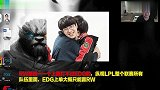 Joker谈EDG战胜RW:EDG能赢很正常,RW的队伍硬实力其实并不强!