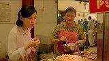 重返20岁:二十岁的样貌,五十岁的心脏,杨子姗市场买菜太逗!