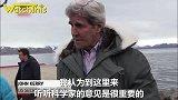 WatchThis字幕组-20161111-美国务卿约翰·克里参访挪威北极岛屿 听取气候变暖一手信息