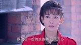 《家国恩仇记》南京城破,龙文雅阵亡,李凯瑞被俘