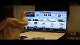 三星智能电视ES8000 声控与体感操作测试