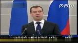 梅德韦杰夫:统俄党应尽一切努力让普京当选
