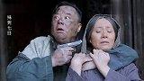 汉奸临死前说出神秘杀手,没想到杀手就在他身边,还是个年迈的妇