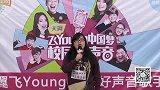 2015天翼飞Young校园好声音歌手大赛-上海赛区-SL036-乔丹-朝霞内得恋歌
