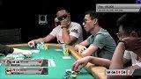 德州扑克-14年-WPT龙巡赛北京站决赛桌Part1-全场