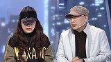 """金牌调解-20201124-离婚协议里的""""局""""(上)"""