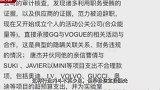 《GQ》运营总监被举报贪污及骚扰李现等,公司回应:是匿名诋毁