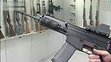 捷克CZ 805自动步枪
