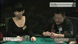 德州扑克-14年-2014名人堂嘉年华德州扑克邀请赛全程-全场
