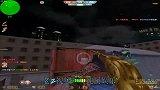 【CSOL每期一枪】黄金系列之-击退套装:退魔金焰&荒漠金鹰
