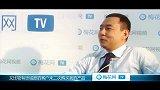 梅花网TV——Emalivision访谈