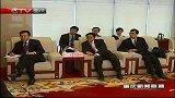 重庆新闻联播-20120321-徐鸣会见GE亚太区首席执行官