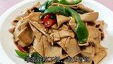 家常饭菜之尖椒炒干豆腐,干豆腐口感嫩滑,微辣豆香,营养美味
