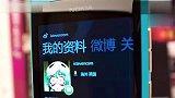 诺基亚 Lumia 800 评测(上)-好123网址之家www.hao123f.com