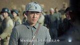 【第二十期】《河山》叶贤之伪造命令,逼卫大河带兵攻打赵营镇