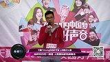 2015天翼飞Young校园好声音歌手大赛-上海赛区-JR014-姜功熊-算你狠