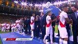 秘鲁全队登台领取亚军奖牌 巴西列队鼓掌致意