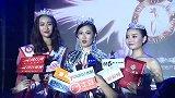 2016环球国际小姐广东总决赛 梁曼子荣获冠军