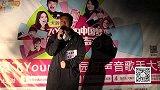 2015天翼飞Young校园好声音歌手大赛-上海赛区-JR036-周一鸣-曹操