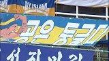 K联赛第3轮录播:蔚山现代VS釜山偶像(刘嘉成)