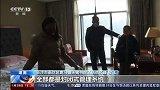 征用11家酒店 安置湖北籍滞留人员