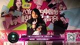 2015天翼飞Young校园好声音歌手大赛-上海赛区-JR044-汪思慧-有点甜