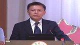 北京纽汇智科技有限责任公司CEO-Yip-Ly致辞