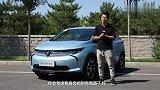 续航500公里的别克微蓝7 合资最强小型纯电SUV?