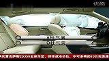 试驾评测-触手可及-机不可失让您拥有雷克萨斯ES350全系新车