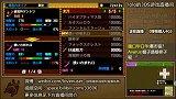 MH4G直播录像10