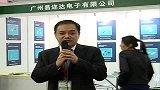 Asia ott tv 2013 广州易迩达采访