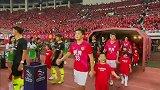 2019亚冠半决赛次回合录播:广州恒大淘宝VS浦和红钻(粤语)