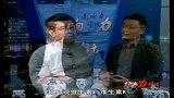 影响力对话-20121227-山东枣庄慧芝堂食品有限公司总经理 王明
