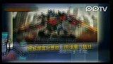 2012第62届柏林电影节-20120209-梅丽尔-斯特里普获柏林电影节终身成就奖
